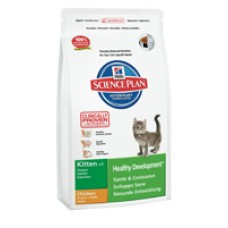 Pienso Science Plan Kitten Healthy Development Chicken